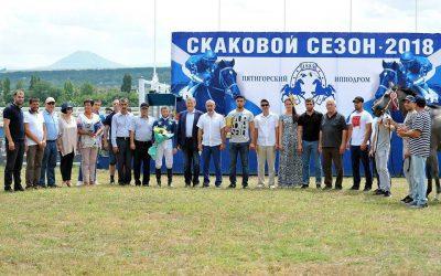 Пятигорск июль 2018_победитель Хива-шер