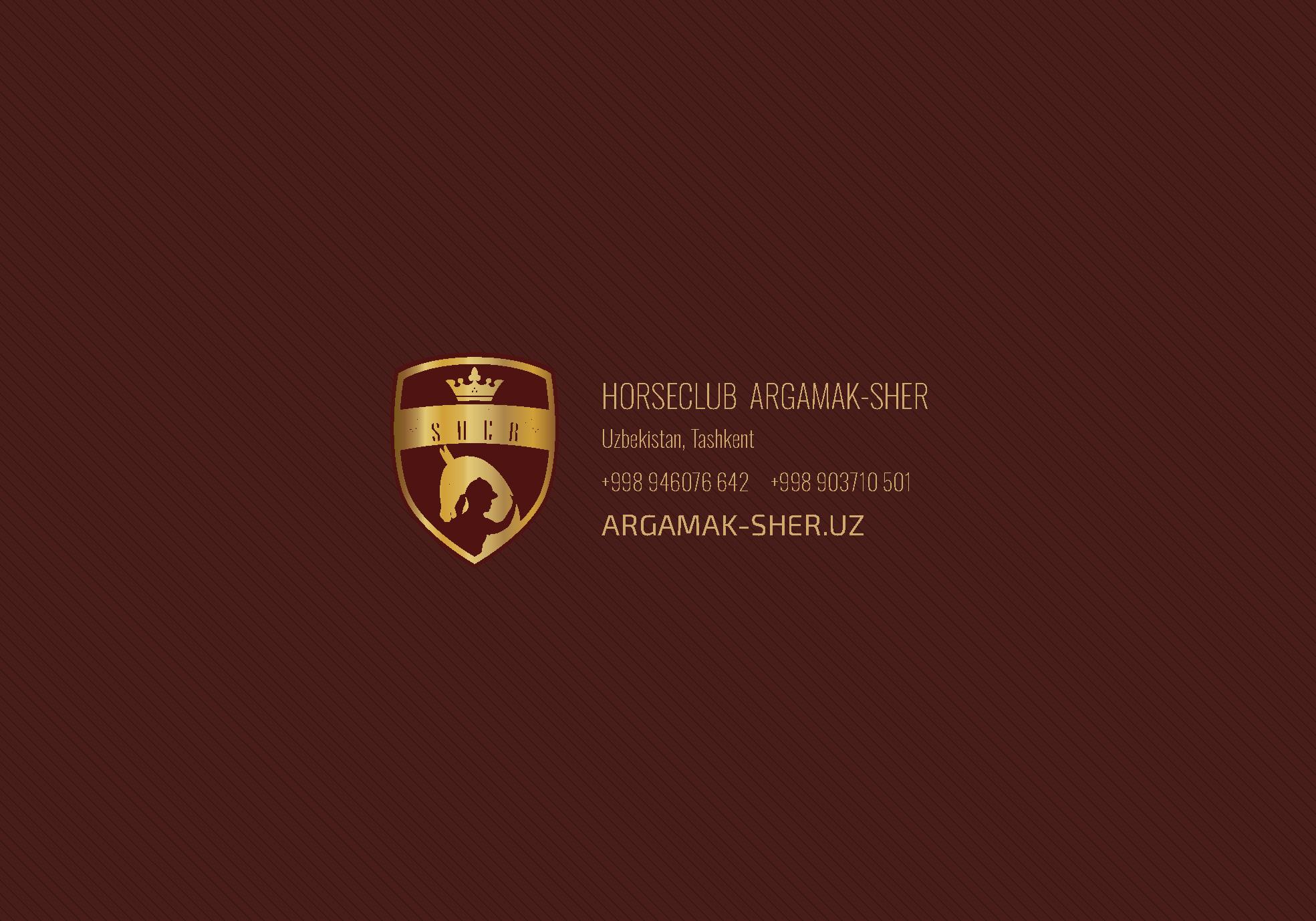 Argamak_sher каталог_Страница_36